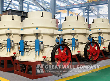 cone crusher(marble crusher) for sale